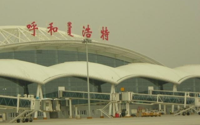 去呼和浩特机票,到呼和浩特航班查询,呼和浩特白塔机场 途优商旅网