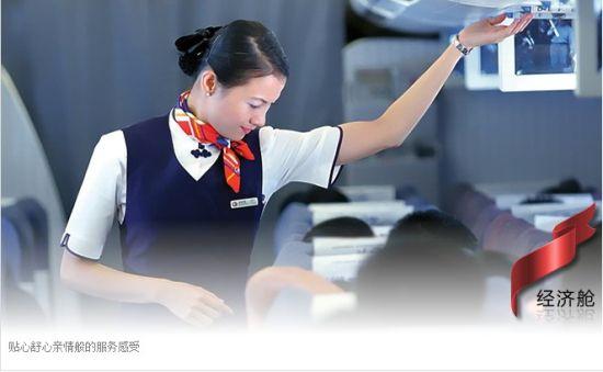 飞机颠簸时勿忘系安全带