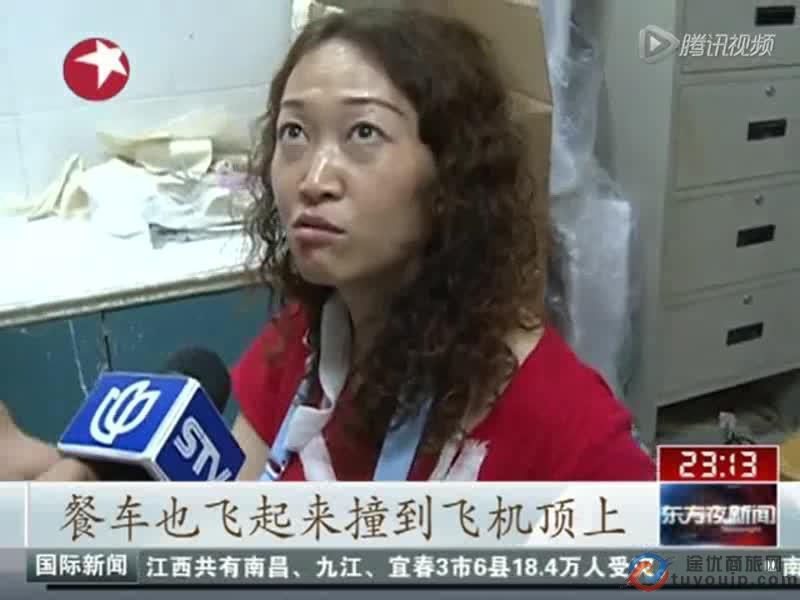 """上海的波音777客机,在起飞约半小时后遭遇""""晴空颠簸"""""""