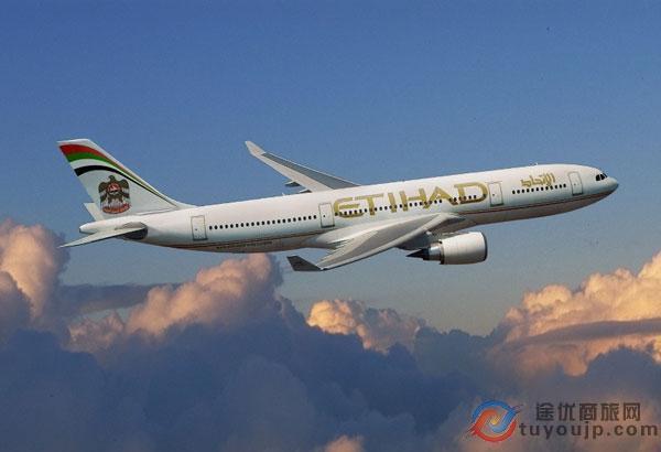阿提哈德航空特价机票:上海始发飞欧洲、中东