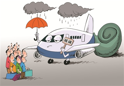 乘坐知识:航班延误或取消了,航空公司告诉你该怎么办?